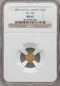 California Fractional Gold: , 1870 25C Liberty Octagonal 25 Cents, BG-759, R.4, MS62 NGC. NGCCensus: (2/1). PCGS Population (20/35). (#10586)...