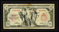 Canadian Currency: , Toronto, ON- Bank of Commerce $5 Jan. 2, 1935 Ch. 75-18-02. ...