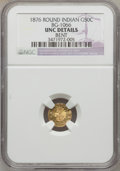California Fractional Gold, 1878/6 50C Indian Round 50 Cents, BG-1066, High R.5, -- Bent -- NGCDetails. Unc. NGC Census: (0/1). PCGS Population (0/30)...