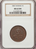 Coins of Hawaii, 1847 1C Hawaii Cent MS62 Brown NGC. M. 2CC-5....
