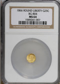 California Fractional Gold: , 1866 25C Liberty Round 25 Cents, BG-804, R.4, MS64 NGC. . NGCCensus: (3/2). PCGS Population (30/20). (#10665)...