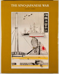 Books:Art & Architecture, Nathan Chaikin. The Sino-Japanese War, 1894-1895. Privately printed in Switzerland, 1983. First edition. Folio. ...
