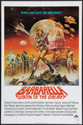 """Movie Posters:Science Fiction, Barbarella (Paramount, R-1977). One Sheet (27"""" X 41"""") Flat Folded.Science Fiction.. ..."""