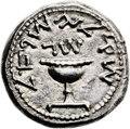 Ancients:Judaea, Ancients: Jewish War (66 - 70 AD). AR shekel (24mm, 13.89 gm, 12h)....