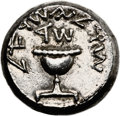 Ancients:Judaea, Ancients: Jewish War (66 - 70 AD). AR shekel (24 mm, 14.27 gm,12h)....