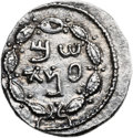 Ancients:Judaea, Ancients: Bar Kokhba Revolt (132 - 135 AD). AR zuz (19mm, 3.51 gm,11h). ...