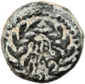Ancients:Judaea, Ancients: Herod Antipas (4 BC - 39 AD). Mint of Tiberias. AEquarter denomination (15mm, 4.13 gm, 12h). ...