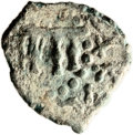 Ancients:Judaea, Ancients: Mattatayah Antigonus (40 - 37 BC). AE prutah (15mm, 1.10gm, 12h)....