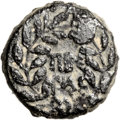 Ancients:Judaea, Ancients: Herod Antipas (4 BC - 39 AD). Mint of Tiberias. AE halfdenomination (20mm, 6.46 gm, 12h)....