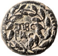 Ancients:Judaea, Ancients: Herod Antipas (4 BC - 39 AD). Mint of Tiberias. AE fulldenomination (23mm, 12.58 gm, 12h)....