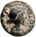 Ancients:Judaea, Ancients: Herod Philip (4 BC - 34 AD). Mint of Paneas. AE (13mm,3.50 gm, 12h)....
