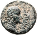 Ancients:Judaea, Ancients: Agrippa I (37 - 44 AD). Mint of Caesarea Paneas. AE (16mm, 3.06 gm, 12h)....