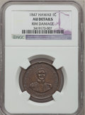 Coins of Hawaii: , 1847 1C Hawaii Cent -- Rim Damage -- NGC Details. AU. NGC Census:(7/183). PCGS Population (27/292). Mintage: 100,000. (#1...