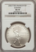 Modern Issues, 2006-P $1 Ben Franklin, Scientist MS70 NGC. NGC Census: (5374).PCGS Population (444). Numismedia Wsl. Price for problem f...