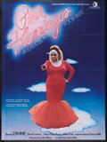 """Movie Posters:Comedy, Pink Flamingos (Sinfonia, R-1990). French Grande (45.5"""" X 61.75"""").Comedy.. ..."""