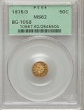 California Fractional Gold: , 1875/3 50C Indian Round 50 Cents, BG-1058, R.3, MS62 PCGS. PCGSPopulation (45/57). NGC Census: (3/2). (#10887)...