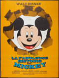 "Movie Posters:Animated, The Mickey Mouse Anniversary Show (Walt Disney Productions, 1970).French Grande (47"" X 63""). Animated.. ..."