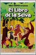 "Movie Posters:Animated, The Jungle Book (Buena Vista, 1967). Spanish Language One Sheet(27"" X 40.75""). Animated.. ..."
