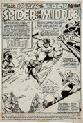 Original Comic Art:Panel Pages, John Byrne and Mike Esposito Marvel Team-Up #54 Spider-Man,Hulk, and Woodgod Splash Page 1 Original Art (Marvel, ...