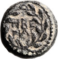 Ancients:Judaea, Ancients: Agrippa II (49/50 - 94/95 AD). Pre-Royal series. Mint ofTiberias. AE (14mm, 3.09 gm, 12h)....