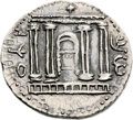 Ancients:Judaea, Ancients: Bar Kokhba Revolt (132 - 135 AD). AR irregular sela(29mm, 14.61 gm, 12h). ...