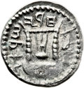 Ancients:Judaea, Ancients: Bar Kokhba Revolt (132 - 135 AD). AR zuz (18mm, 3.16 gm,2h). ...