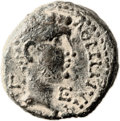 Ancients:Judaea, Ancients: Herod Philip (4 BC - 34 AD). Mint of Caesarea Paneas. AE(18mm, 5.08 gm, 1h)....
