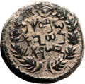 Ancients:Judaea, Ancients: Bar Kokhba Revolt (132 - 135 AD). AE large bronze (30mm, 32.04 gm, 12h)....