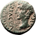 Ancients:Judaea, Ancients: Herod Philip (4 BC - 34 AD). Mint of Paneas. AE (19mm,6.37 gm, 12h). ...