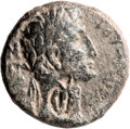 Ancients:Judaea, Ancients: Herod Philip (4 BC - 34 AD). Mint of Paneas. AE (5.40 gm,12h)....