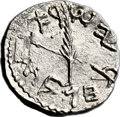 Ancients:Judaea, Ancients: Bar Kokhba Revolt (132 - 135 AD). AR zuz (18mm, 3.29 gm,12h). ...