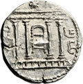 Ancients:Judaea, Ancients: Bar Kokhba Revolt (132 - 135 AD). AR sela (27mm, 12.77gm, 1h). ...