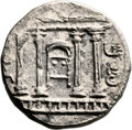 Ancients:Judaea, Ancients: Bar Kokhba Revolt (132 - 135 AD). AR sela (25mm, 14.60gm, 1h)....