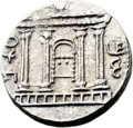 Ancients:Judaea, Ancients: Bar Kokhba Revolt (132 - 135 AD). AR sela (25mm, 14.61 gm, 1h). ...