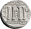 Ancients:Judaea, Ancients: Bar Kokhba Revolt (132 - 135 AD). AR sela (26mm, 14.48gm, 11h). ...