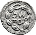 Ancients:Judaea, Ancients: Bar Kokhba Revolt (132 - 135 AD). AR zuz (18mm, 2.81 gm,1h). ...