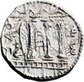 Ancients:Judaea, Ancients: Bar Kokhba Revolt (132 - 135 AD). AR sela (26mm, 14.16gm, 1h). ...