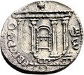 Ancients:Judaea, Ancients: Bar Kokhba Revolt (132 - 135 AD). AR sela (27mm, 14.00 gm, 1h). ...