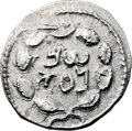 Ancients:Judaea, Ancients: Bar Kokhba Revolt (132 - 135 AD). AR zuz (19mm, 3.53 gm,1h). ...