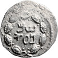 Ancients:Judaea, Ancients: Bar Kokhba Revolt (132 - 135 AD). AR zuz (18mm, 2.84 gm,1h). ...