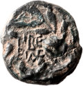 Ancients:Judaea, Ancients: Herod Antipas (4 BC - 39 AD). Mint of Tiberias. AE halfdenomination (18mm, 5.14 gm, 12h). ...