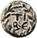 Ancients:Judaea, Ancients: Herod Antipas (4 BC - 39 AD). Mint of Tiberias. AE eighthdenomination (10mm, 1.61 gm, 11h)....