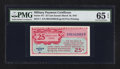 Military Payment Certificates:Series 471, Series 471 25¢ PMG Gem Uncirculated 65 EPQ.. ...