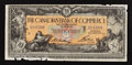 Canadian Currency: , Toronto, ONT- Canadian Bank of Commerce $10 Jan. 2, 1917 Ch.75-16-04-08. ...