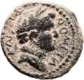 Ancients:Judaea, Ancients: Hippos, Decapolis. Domitian (81 - 96 AD). AE (18mm, 14.63gm, 12h). ...