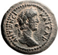 Ancients:Judaea, Ancients: Gadara, Decapolis. Antoninus Pius (138 - 161 AD). AE (22mm, 6.94 gm, 12h). ...