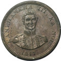 Coins of Hawaii, 1847 1C Hawaii Cent MS64 Red and Brown PCGS. M. 2CC-5....