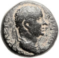 Ancients:Judaea, Ancients: Agrippa I (37 - 44 AD). Mint of Caesarea Paneas. AE(19mm, 7.67 gm, 12h). ...