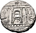 Ancients:Judaea, Ancients: Bar Kokhba Revolt (132 - 135 AD). AR sela (27mm, 13.96gm, 12h). ...