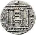 Ancients:Judaea, Ancients: Bar Kokhba Revolt (132 - 135 AD). AR sela (25mm, 14.90gm, 12:30h). ...
